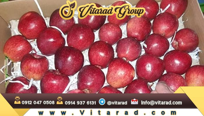 New packaging for tree apple exports: