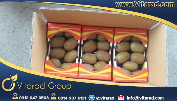 Production status of kiwifruit crop and prone areas in Iran